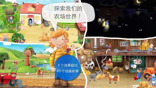 小小农场。动物 拖拉机和大冒险!