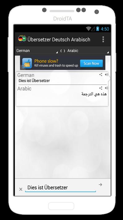 übersetzung deutsch arabisch google