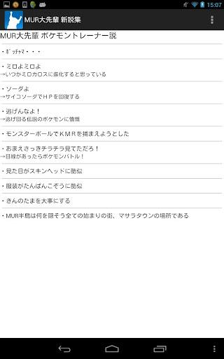 Wet dream Collection 3.3.1.5 Windows u7528 4