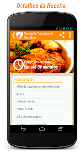 Receitas Demais- screenshot thumbnail