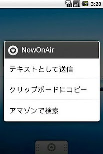 NowOnAir widget- screenshot thumbnail