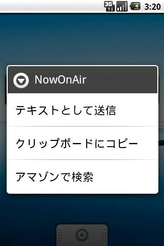 NowOnAir widget- screenshot