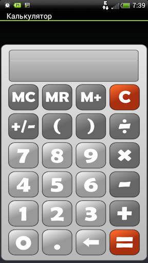 用計算機彈小蘋果 Little apple with calculator - YouTube