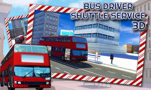 城市公交車駕駛3D - 班車