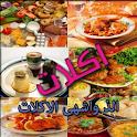 اكلات Aklat logo