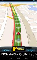 Screenshot of CoPilot Premium GCC - GPS App