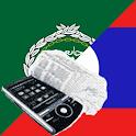 Arabic Lao Dictionary icon