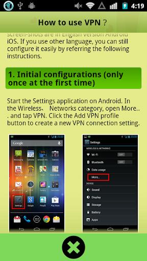 亞洲VPN線路大師