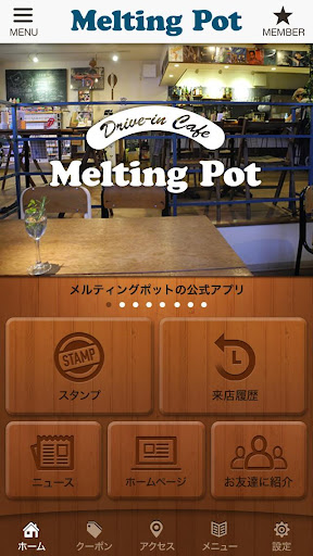 Café Melting Pot