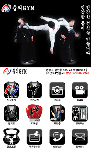 InstaMusic - Android Apps on Google Play