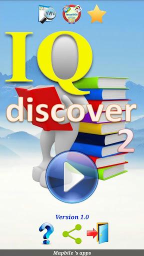 IQ Discover 2