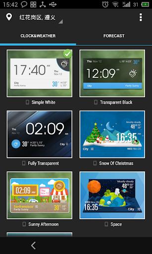 玩免費天氣APP|下載Orange Clock Weather Widget app不用錢|硬是要APP