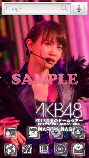 AKB48きせかえ 公式 永尾まりや-DT2013-