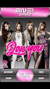 2NE1 SHAKE - screenshot thumbnail