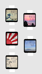 Japanese Wear Watch Face- screenshot thumbnail