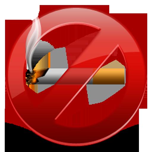Soniyah's Smoking Quiz LOGO-APP點子