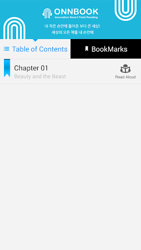 [FREE] Beauty and the Beast|玩書籍App免費|玩APPs