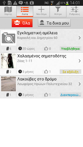 玩生產應用App|IMCityPiraeus免費|APP試玩