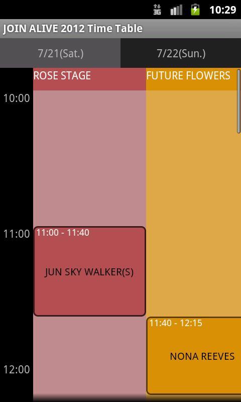 JOIN ALIVE '12 タイムテーブル- screenshot