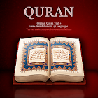 Quran Translations icon