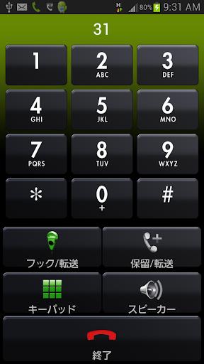 玩商業App|NEXPHONE-F免費|APP試玩