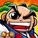 パチスロ 吉宗(2013) icon