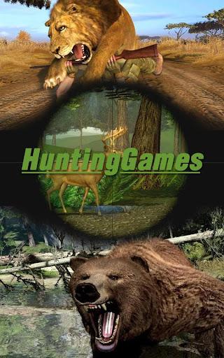 最後の狩猟ゲーム