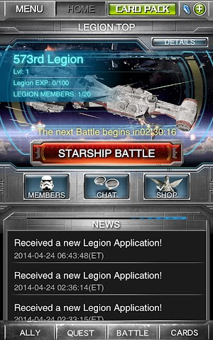 android Star Wars Force Collection Screenshot 7