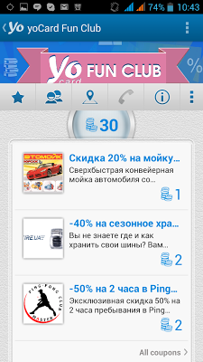 yoCard - screenshot