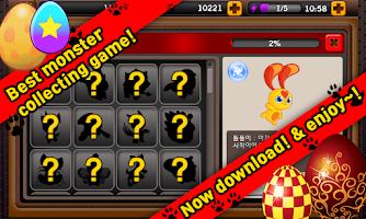 Screenshot of TAMAGO Monster : Battle!