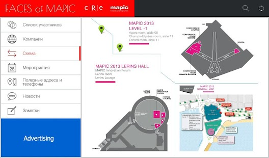 FACES of MAPIC 2013- screenshot thumbnail