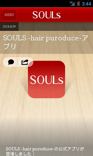 souls 2.6.0 Windows u7528 1