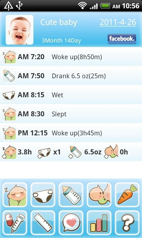 Baby Daychart Lite - screenshot