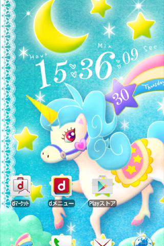 Unicorn ライブ壁紙