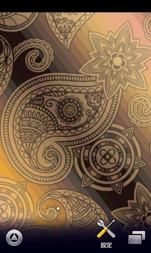 elegant paisley wallpaper 42