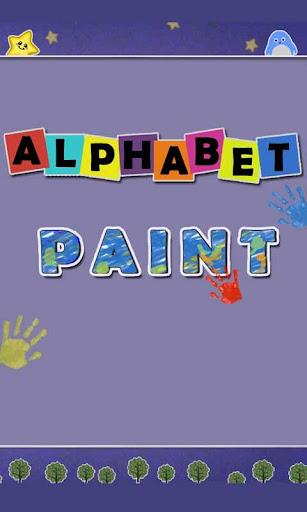 完全な子供のためのアルファベットペイント