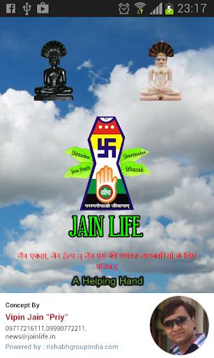 Jain Life
