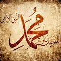 Darood Sharif Ki Barkat icon
