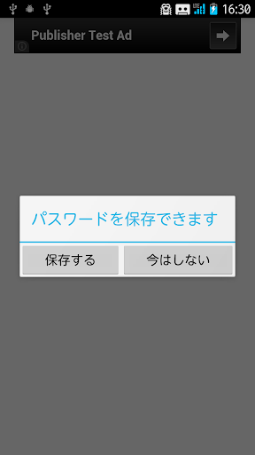 速攻 アドレス拒否設定(ドコモ SPモードメール)