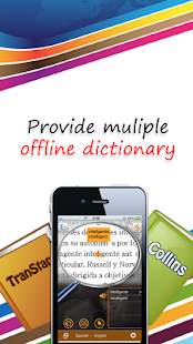 Worldictionary Free - screenshot thumbnail