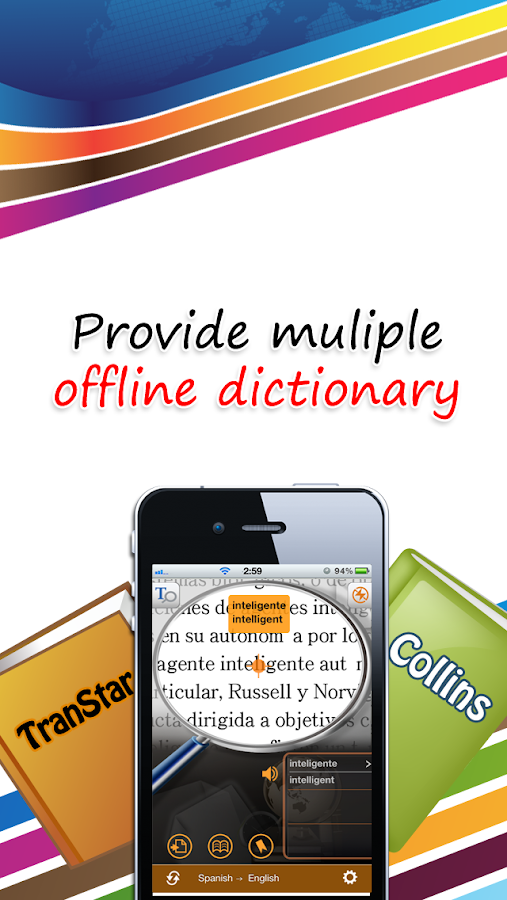Worldictionary Free - screenshot