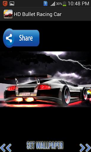 HD Bullet Racing Car Wallpaper