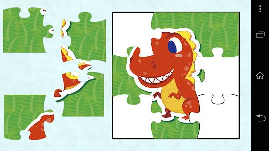 恐龍遊戲的孩子