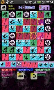 SamuraiChain - screenshot thumbnail