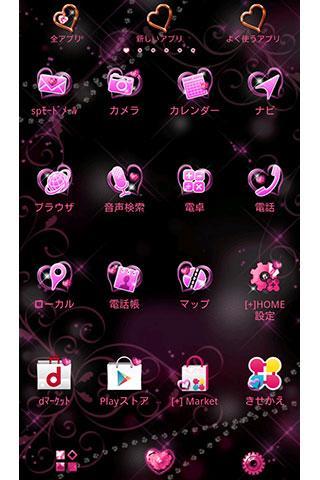 u30cfu30fcu30c8u58c1u7d19 MY LOVE 1.0 Windows u7528 3