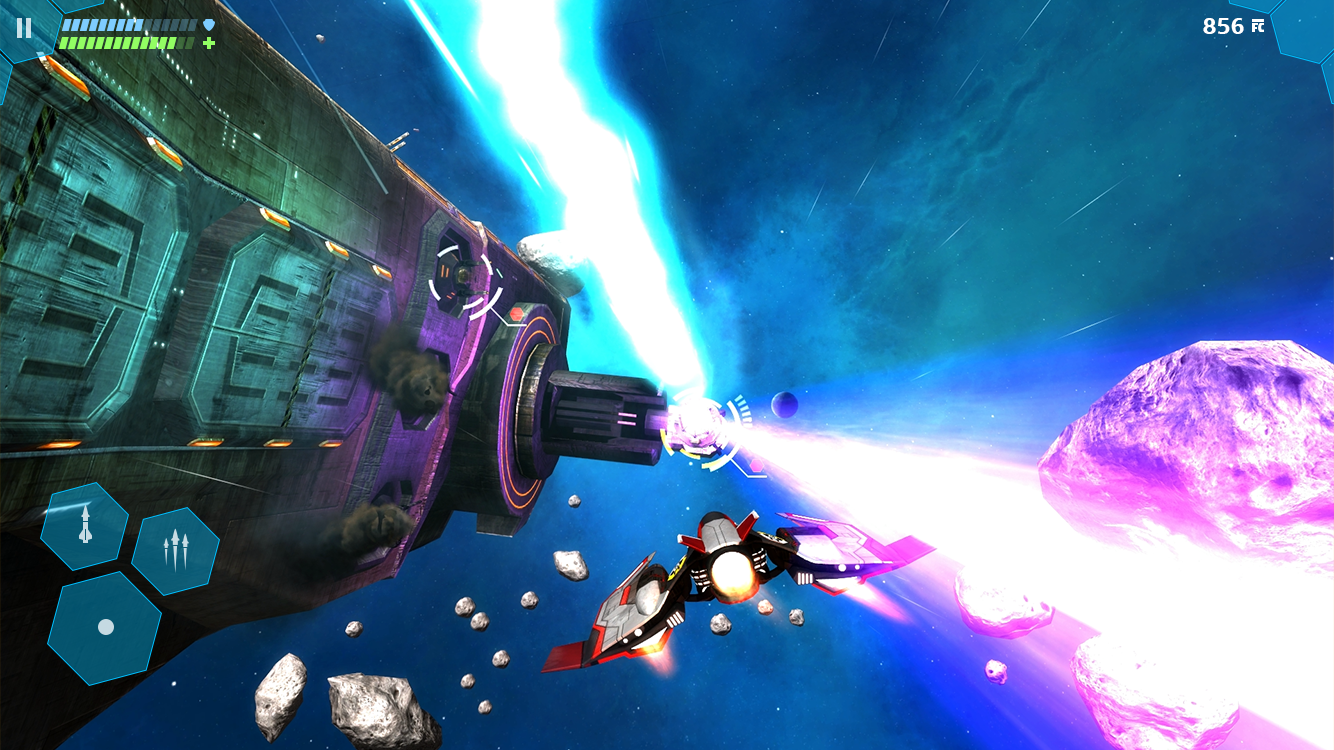 Star Horizon- screenshot