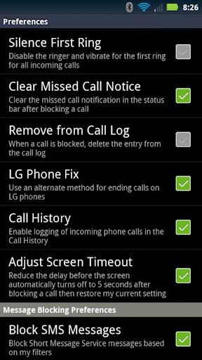 玩免費通訊APP|下載Advanced Call Blocker app不用錢|硬是要APP