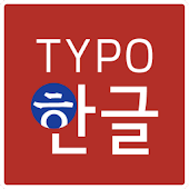 Typo Korean atom theme