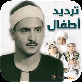 المنشاوي - القرآن المعلم