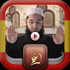 El fiqh ilustrado de oración icon
